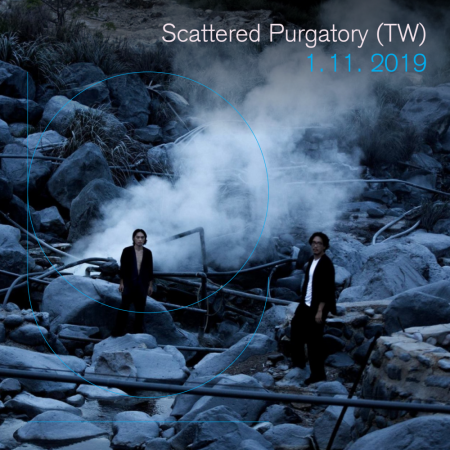 Scattered Purgatory
